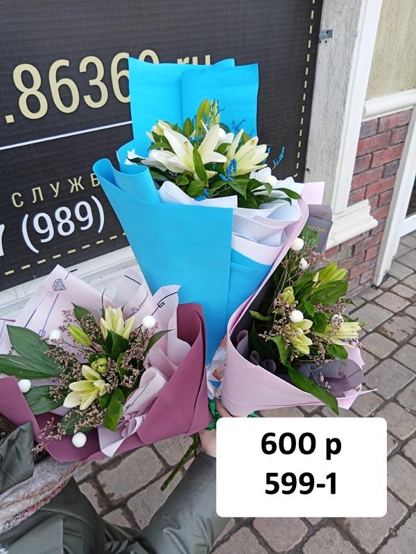599-1.jpg