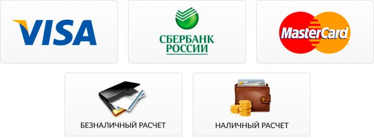 Оплата доставки цветов в Новошахтинске